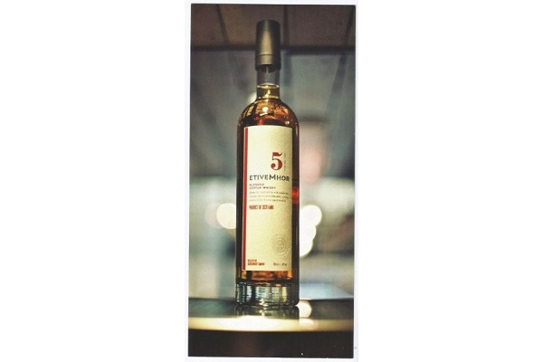 Glen Etive Scottish Whisky